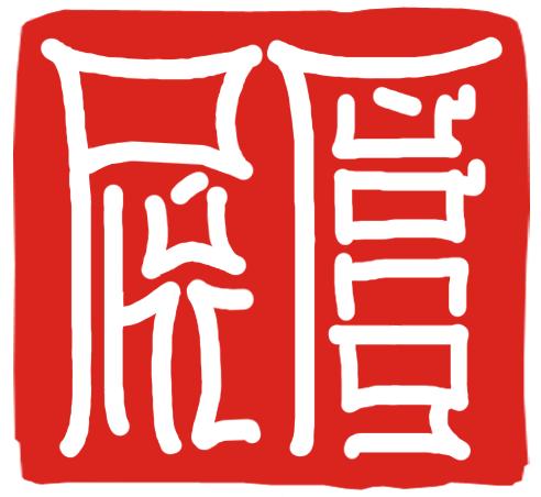 Đồ đồng thờ cúng Hà Nội