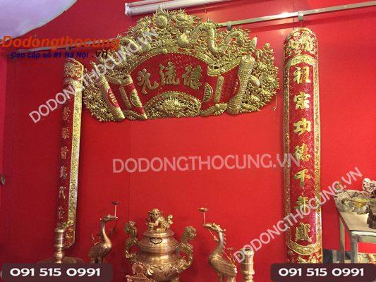 Bo Cuon Thu Cau Doi Chu Han 1m55