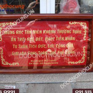 Buc Dai Tu Mung Tan Nien Dat Vang