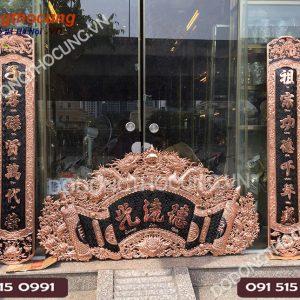 Cuon Thu Cau Doi Dong Do 1m55 (8)
