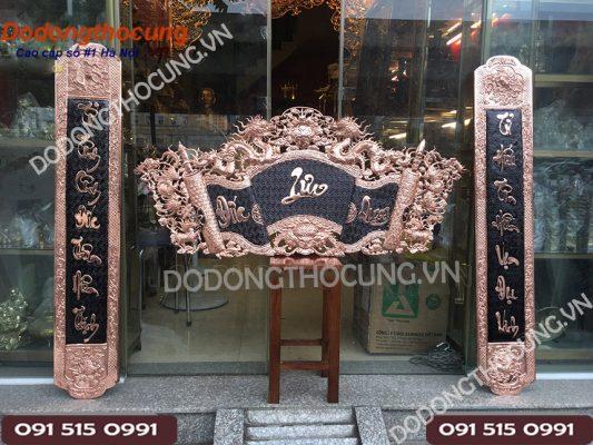 Cuon Thu Cau Doi Duc Luu Quang Chu Thu Phap 1m27 (3)