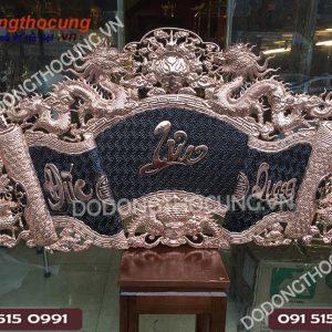 Cuon Thu Cau Doi Duc Luu Quang Chu Thu Phap 1m27
