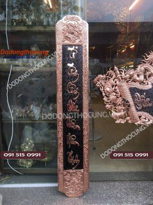 Cuon Thu Cau Doi Duc Luu Quang Chu Thu Phap 1m27 (5)