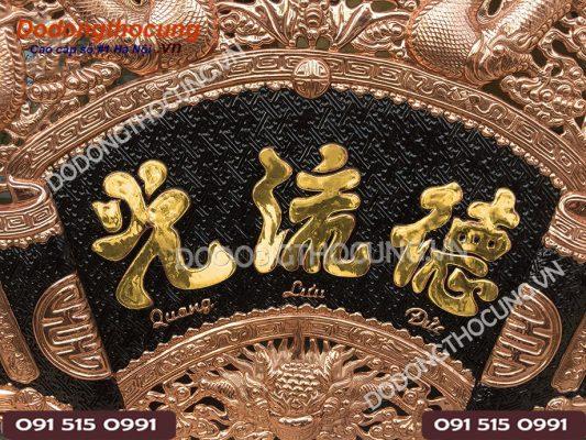 Cuon Thu Ma Vang 24k(2)