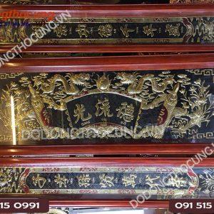 Hoanh Phi Cau Doi Dong Vang 1m76 3