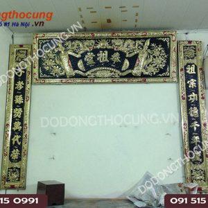 Hoanh Phi Cau Doi Dong Vang Vien Dong 1m55