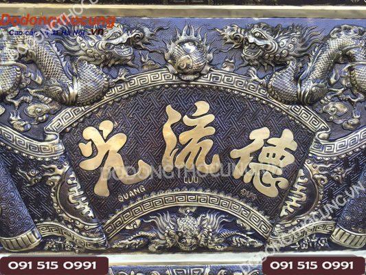 Hoanh Phi Cau Doi Mau Hun Gia Co 1m76 (2)