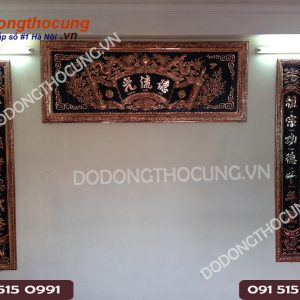 Hoanh Phi Cau Doi Tho Tu Dong Do