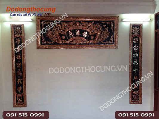 Hoanh Phi Cau Doi Tho Tu Dong Do 533x400 2