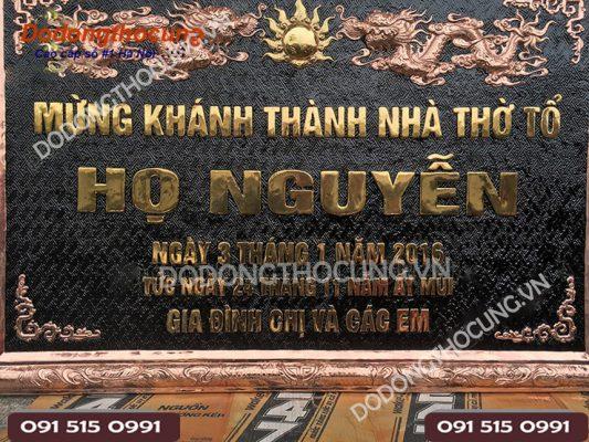 Hoanh Phi Mung Khanh Thanh Nha Tho To Ma Vang 9999 2