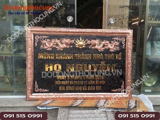 Hoanh Phi Mung Khanh Thanh Nha Tho To Ma Vang 9999