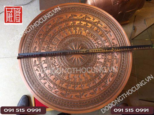 Qua Trong Dong Ngoc Lu Duong Kinh 50cm (3)