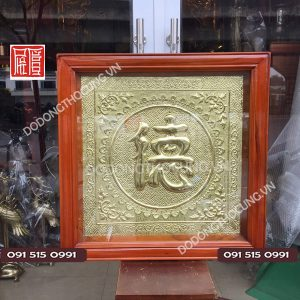 Tranh Chu Duc Bang Dong Vang Kho Vuong 60cm (2)