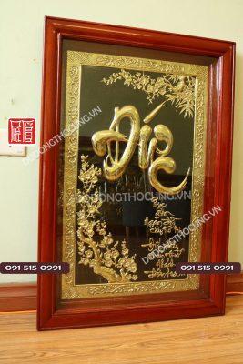 Tranh Chu Duc Thu Phap 55x80 (6)