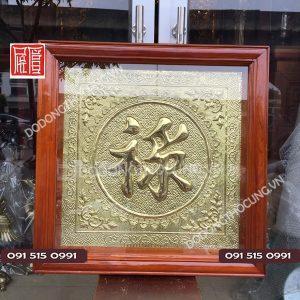 Tranh Chu Loc Bang Dong Vang 60cm (6)