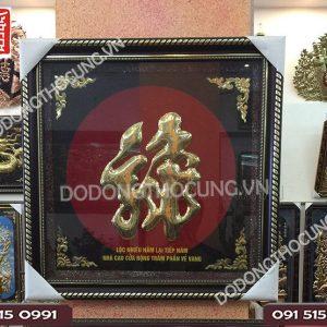 Tranh Chu Loc Nen Do 55cm