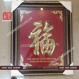 Tranh Chu Phuc Bang Dong 60cm 464