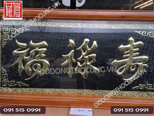 Tranh Chu Phuc Loc Tho Bang Dong 2