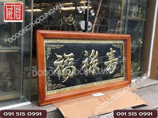 Tranh Chu Phuc Loc Tho Bang Dong