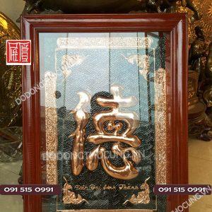 Tranh Dong Chu Duc Nguyen Tam Hang Dat