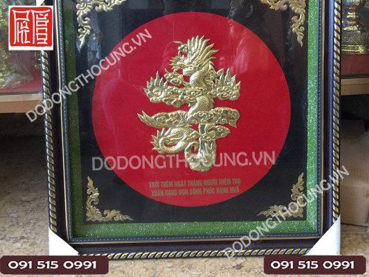 Tranh Dong Chu Tho Hoa Rong 50cm(2)