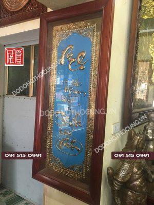 Tranh Dong Thu Phap Ve Me 90cm