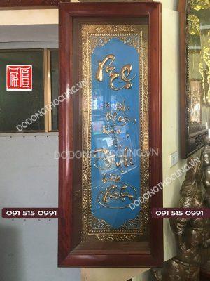 Tranh Dong Thu Phap Ve Me 90cm(4)