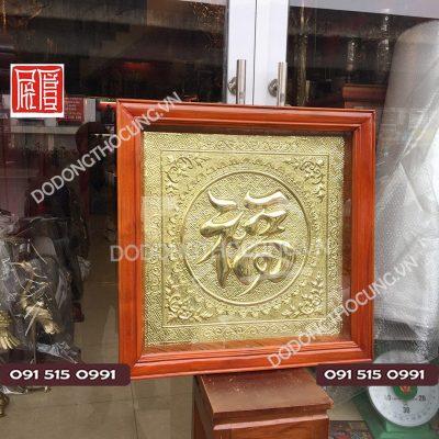 Tranh Dong Vang Chu Phuc Kich Thuoc 60cm (3)