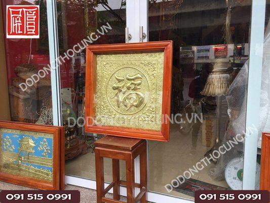 Tranh Dong Vang Chu Phuc Kich Thuoc 60cm (6)