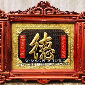 Tranh Chu 1